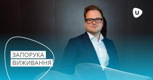 Nicholas Tymoshchuk, CEO UFuture