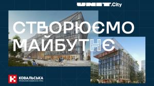 UNIT.City & Kovalska ICG