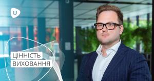 Nicholas Tymoshchuk, UFuture
